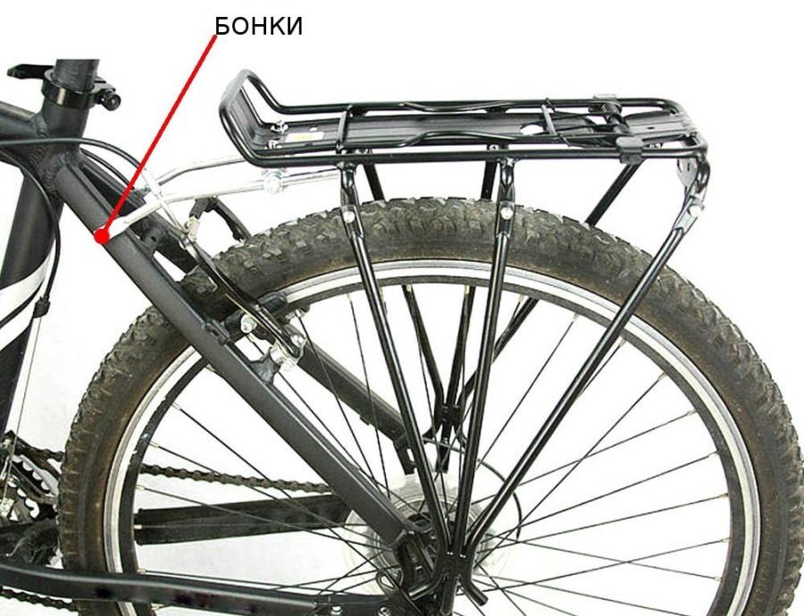 Задний велобагажник